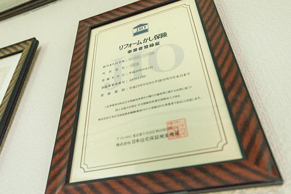 JIOの証書の写真